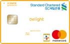 The CJ SC플래티늄 카드